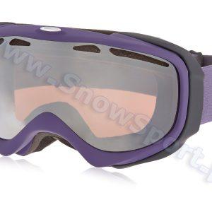 Gogle OAKLEY Elevate Purple Sage (59-556) K1 najtaniej